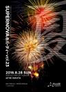 supernova_23_front_fix